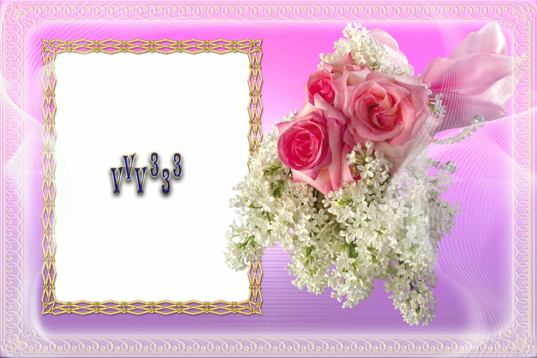 Открытки для поздравления для фотошопа